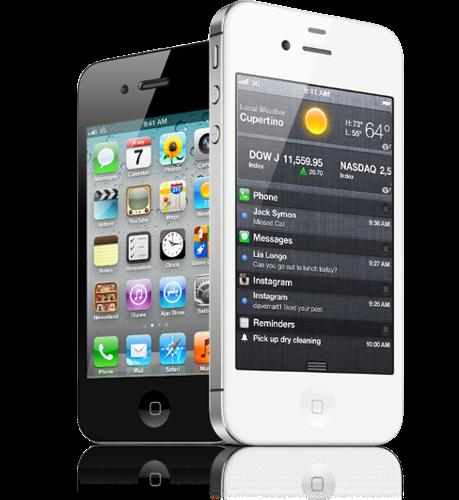 Buy new iphone 4s very cheap rate only 449 in detroit michigan for